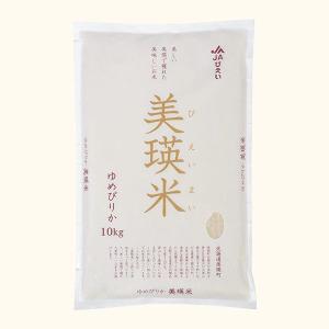 精白米/北海道 美瑛町産 ゆめぴりか 28年度産 10kg|biei-shop