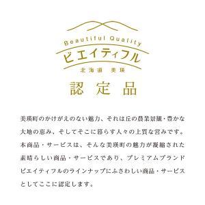 丘のおかし とうきび biei-shop 04