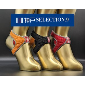 神戸セレクション 足首用 サポーター 足首のガード 靴の中に 使用可能 伸びない素材 足が軽いサポー...