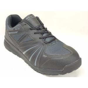 ダンロップ ダンロップ 安全靴 マグナムST305 【4E】 BLACK 29cm(us12.5)L big-b|big-b
