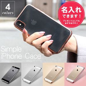 iPhone8 ケース iPhone8 シンプルイズベスト ...