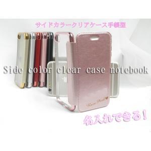 iPhone6sケース 手帳型 iPhone6 ケース iP...
