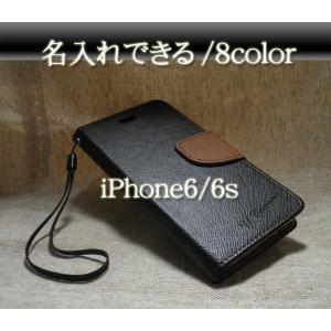 iPhone6s ケース 手帳型 iPhone6 手帳型スマホケース 【名入れできる/レビューで送料...