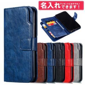 ■商品名:手帳型スマホケース   【検索されているキーワード】 iPhoneXI iPhone11 ...