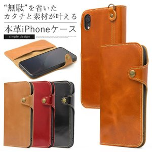 iPhone11 iPhone11Pro iphone 11 ケース xr iPhone8 手帳型 ...