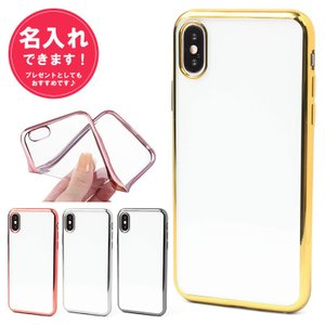 iphone11 iPhone 11 PRO 11PRO iphone11pro プロ XR XS ...