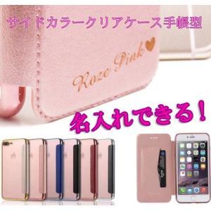 iPhone7 ケース 手帳型 iPhone7 カバー iPhone7 ケース 手帳型 iPhone...