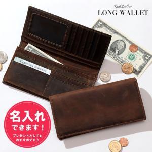 3d28a6851c48 財布 長財布 さいふ wallet ウォレット マット レザー レザー財布 革 本革 おしゃれ かっこいい メンズ 20代 30代 40代 106