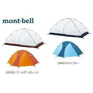 mont-bell (モンベル) 1122491 クロノスド...