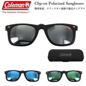 COLEMAN コールマン クリップオン偏光サングラス 簡単装着、前掛けタイプの偏光サングラス ※フ...