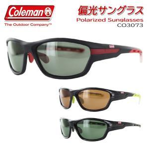 偏光サングラス メンズ レディース コールマン COLEMAN CO3073 セルフレーム UVカッ...