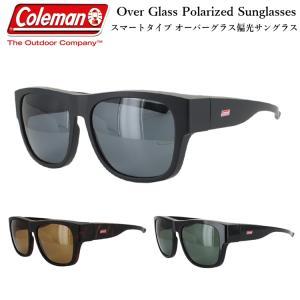 COLEMAN コールマン オーバーグラス 偏光サングラス  スッキリと掛けられるスマートタイプ  ...