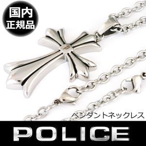 cf93ec0aaff625 ポリス ネックレス メンズ POLICE ステンレス GRACE クロスペンダント 25154PSS01