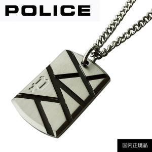 ポリス ネックレス POLICE N LAUGHARNE 26514PSB01 プレート ペンダント...