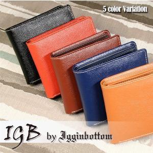 財布 メンズ 二つ折り 革  短財布 IGB-1100 ショートウォレット イギンボトム ベーシック 定形外選択で送料無料|big-market