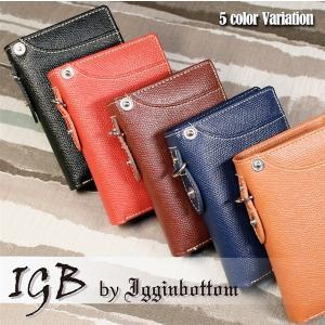 財布 メンズ 二つ折り 革  短財布 IGB-1300 ショートウォレット イギンボトム ベーシック 定形外選択で送料無料|big-market