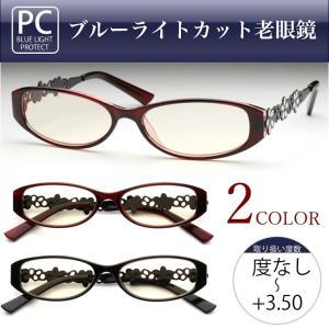 ブルーライトカット PC老眼鏡 パソコン老眼鏡 PCメガネ シニアグラス おしゃれ 花模様 女性用 非球面レンズ PC2082 定形外選択で送料無料※代引不可
