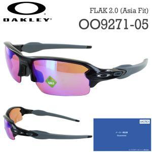 オークリー サングラス ゴルフ プリズム OA...の関連商品8