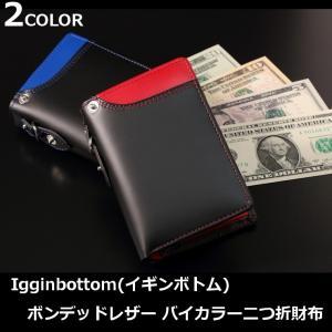 財布 メンズ 二つ折財布 バイカラー 革 ボンデッドレザー(サラマンダー社製) IG-704BK|big-market