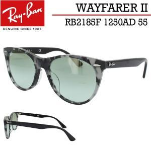 レイバン 調光サングラス Ray-Ban ウェイファーラー2 RB2185F 1250AD 55 W...
