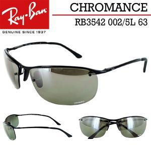 レイバン サングラス 偏光サングラス クロマンスレンズ Ray-Ban RB3542 002/5L ...