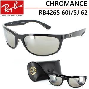 レイバン 偏光 サングラス クロマンスレンズ RB4265 ...