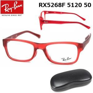 レイバン メガネ フレーム 眼鏡  Ray-Ban RX5198 2345 53 メンズ レディース 送料無料※沖縄以外 big-market