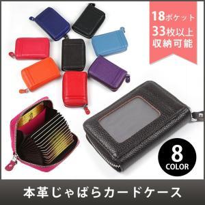 カードケース カードホルダー 名刺入れ 革 メンズ レディース 12カラー ポイントカード収納に最適 定形外選択で送料無料|big-market