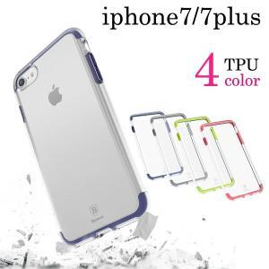 定形外送料無料 iPhone7 iPhone7Plus アイフォン7 バンパーケース 耐衝撃 クリア スマホカバー スマホケース IP7-SPC005 4カラー|big-market