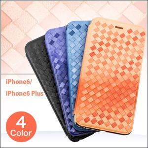 【定形外選択で送料無料※代引は送料有料返品不可】iphone6Siphone6 手帳型 革 レザーケース イントレチャート 牛革 SPC-L011|big-market