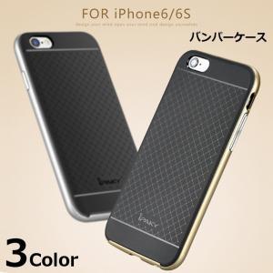 【定形外選択で送料無料※代引は送料有料返品不可】iPhone6S iPhone6 アイフォン6s/6 iPhone6plus/6S Plus バンパーケース 背面カバー 3Color スマホケース|big-market
