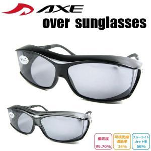 サングラス メンズ 偏光サングラス レディース オーバーグラス メガネの上からサングラス SG605...