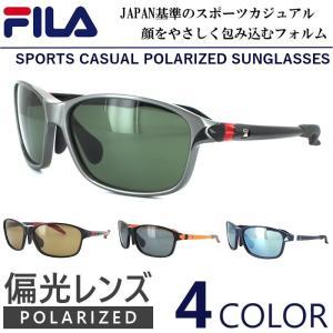 FILA スポーツサングラス 偏光サングラス メンズ レディース SF4901J 野球 ゴルフ ランニング UVカット 紫外線対策 送料無料※沖縄以外|big-market