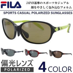 FILA スポーツサングラス 偏光サングラス メンズ レディース SF4902J 野球 ゴルフ ランニング UVカット 紫外線対策 送料無料※沖縄以外|big-market