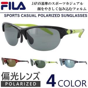 FILA スポーツサングラス 偏光サングラス メンズ レディース SF4903J 野球 ゴルフ ランニング UVカット 紫外線対策 送料無料※沖縄以外|big-market