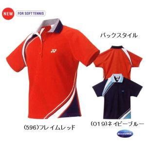 〔YONEX〕レディースシャツ(スリムタイプ)★20067|big-play