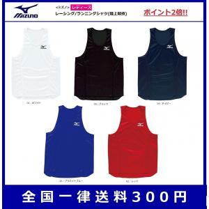 MIZUNO ミズノ 女性用ランニングシャツ/レーシングシャツ 51HW920 big-play