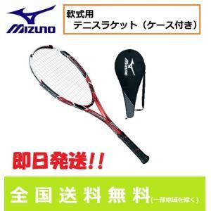 MIZUNO ミズノ 軟式テニスラケット 張り上げ済 テクニクス95 【即日発送】 63JTN465-62|big-play