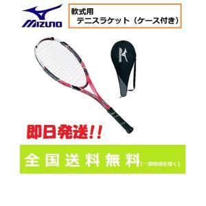MIZUNO ミズノ 軟式テニスラケット 張り上げ済 テクニクス95 【即日発送】 63JTN465-64|big-play