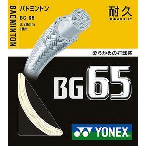 【ヨネックス】バドミントンガット:ミクロン65★BG65|big-play