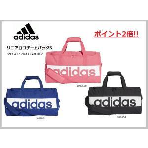 ■ADIDAS(アディダス)  ■スポーツバッグ  ■品名:リニアロゴチームバッグ S(約27L) ...