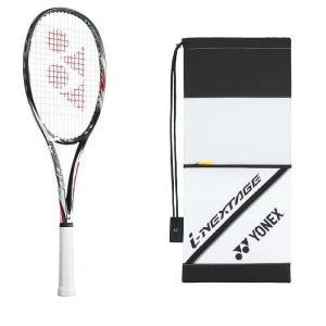 ヨネックス 軟式テニスラケット アイネクステージ90D 上級者向け INX90D|big-play