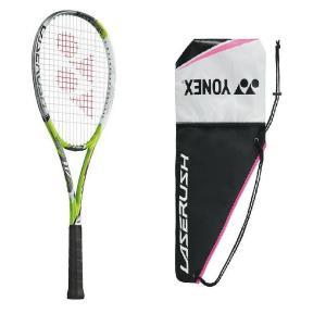 ヨネックス 軟式テニスラケット レザーラッシュ1V 中級・初級向け LR1V|big-play