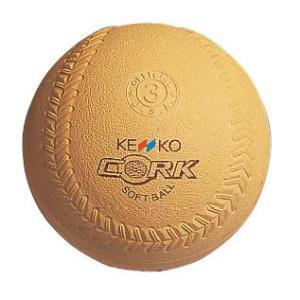 【KENKO ナガセケンコー】ソフトボール /新ケンコーソフトボール3号 コルク芯イエロー (12個入り[1ダース] ) :S3CYNEW |big-play