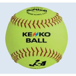 【KENKO ナガセケンコー】ソフトボール /ケンコーソフトボール3号 皮イエロー 12個入り[1ダース]皮ボール :S3HY big-play