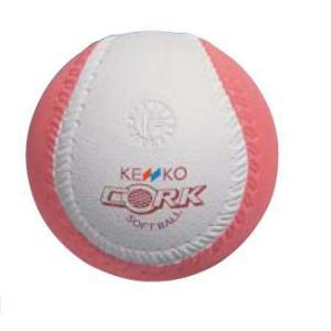 【KENKO ナガセケンコー】ソフトボール /ケンコーソフトボール回転2号/回転チェックボール2号用 (6個入り[1/2ダース] ) :SKTN2 big-play