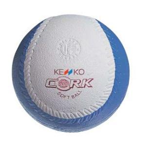 KENKO ナガセケンコー ソフトボール ケンコーソフトボール回転3号 回転チェックボール3号用 (6個入り[1/2ダース] ) SKTN3 big-play