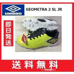 GEOMETRA2PROとデザイン連動したジュニアモデル 日本企画により、日本人に合ったフィット感を...