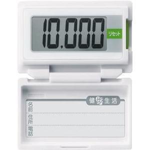 【セイコー】歩数計 <表示が大きい歩数計> :WZ130W big-play
