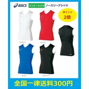 アシックス サポートインナーシャツ ノースリーブシャツシャツ XA3808|big-play